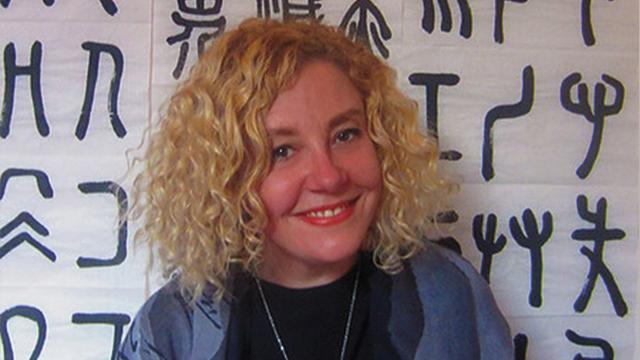María Eugenia                                             Pérez Burger