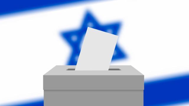 Elecciones en Israel: análisis de los resultados