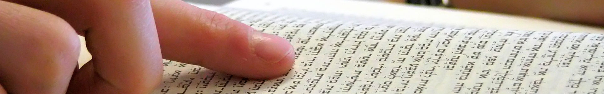 Estudios judaicos