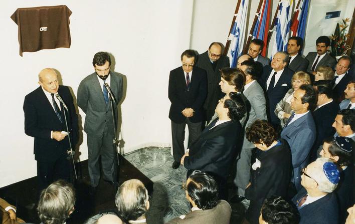 *Joseph Harmatz, director general de World ORT; y el Ing. Jorge Grünberg durante la fundación de la Escuela de Gerencia*