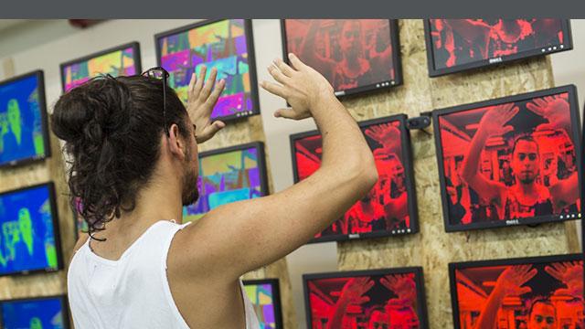 Diseño Multimedia - Open House
