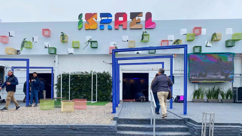 Fachada del stand de Israel
