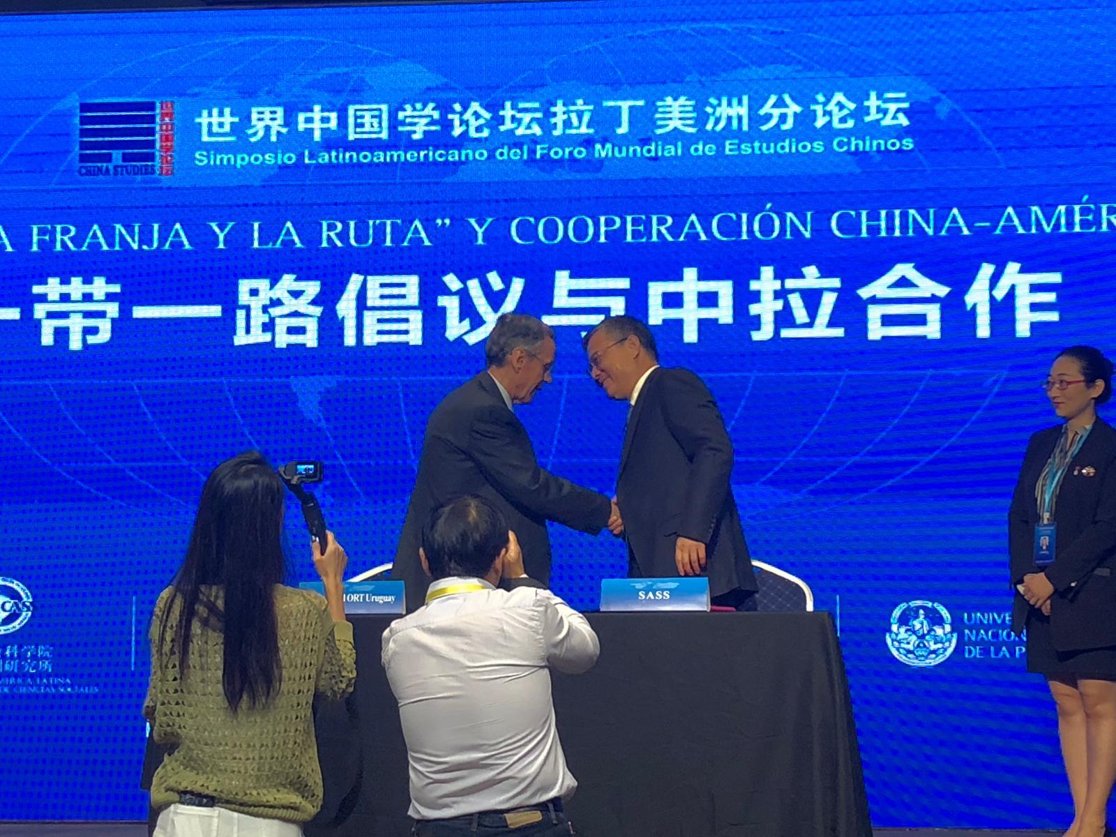 Convenio Universidad ORT Uruguay - Academia de Ciencias Sociales de Shanghái