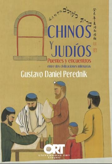 Chinos y judíos